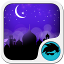 Download Ramadan Keyboard for Android phone