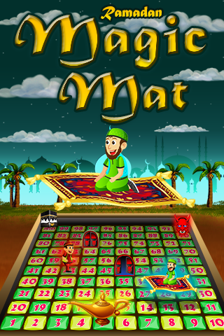 Ramadan Magic Mat screenshot 1