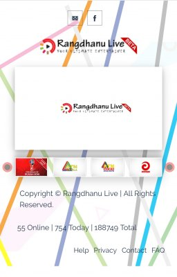 Rangdhanu Live screenshot 2