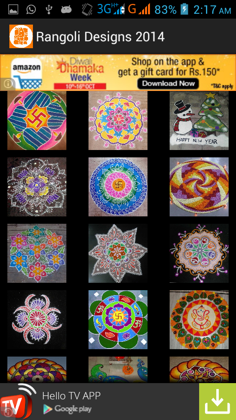 Rangoli Designs Diwali 2014 screenshot 1