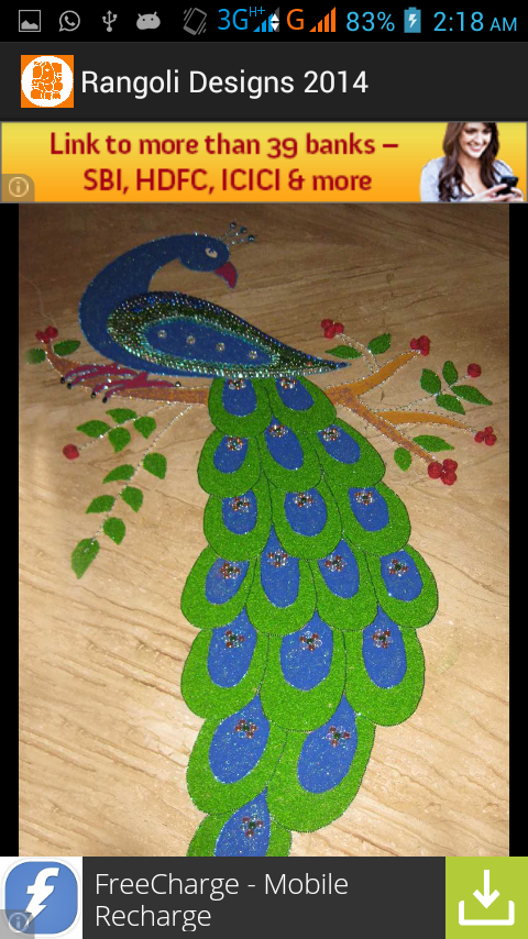 Rangoli Designs Diwali 2014 screenshot 2
