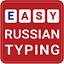 Download Russian Keyboard and Typing for Android phone