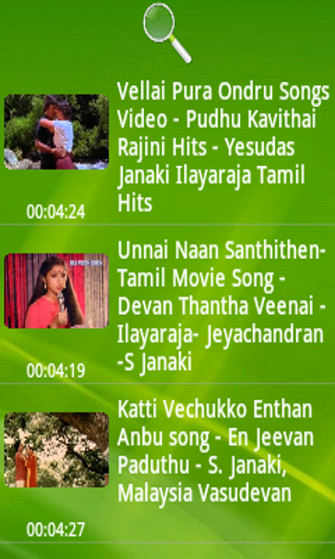 S Janaki Songs screenshot 2