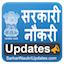 Image of Sarkari Naukri Updates - Govt Jobs India