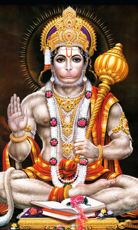 Download Shri Hanuman Chalisa Wallpapers free for your Android phone