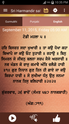 Sikh Hukamnama and Nitnem screenshot 2