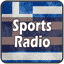Download Sports Stations Greece for Android phone