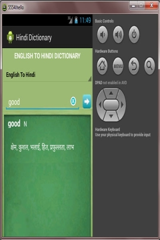 dictionary for phone free download