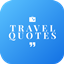 Image of Travel Quotes