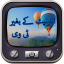 Download TV Offline Prank for Android phone