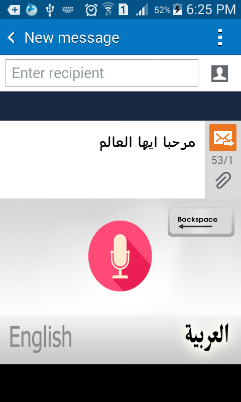 Voice Keyboard for Android - Download