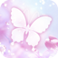 Download White Butterfly Live Wallpaper for Android Phone