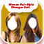 Image of Women Hair Style Changer Suit